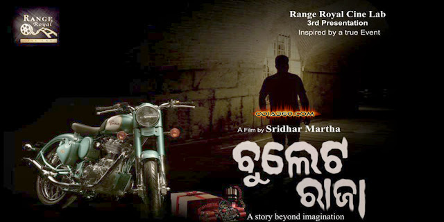 Poster of Bullet Raja Odia movie