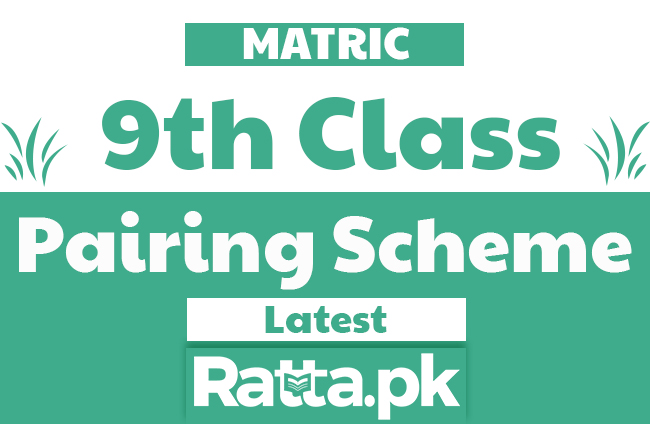 Matric 9th Pairing Scheme 2019 All Subjects - Combination