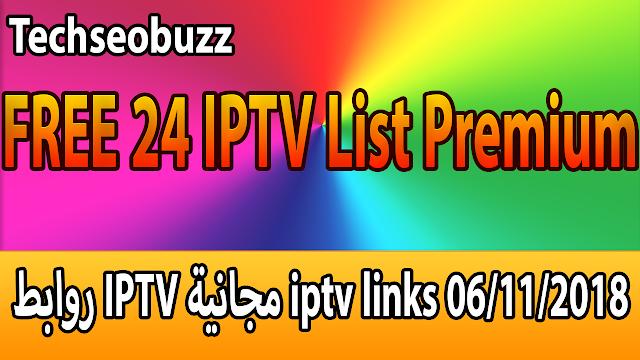روابط IPTV مجانية iptv links 06/11/2018