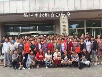 陕西榆林市民代幼教师600多人到市政府上访(图)