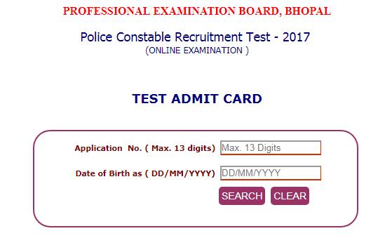 MP Police Admit Card
