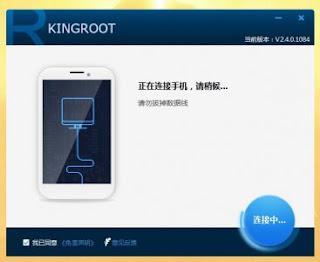 تطبيق king root chain لفتح الروت بأستخدام الكمبيوتر