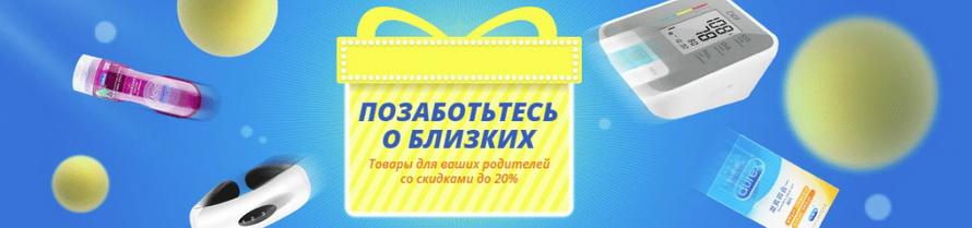 https://clck.ru/G6Wrg