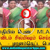GOGKULA INDIRA WITH ADMK MLA | ANDROID TAMIL