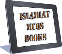 Islamic study Test Preparation