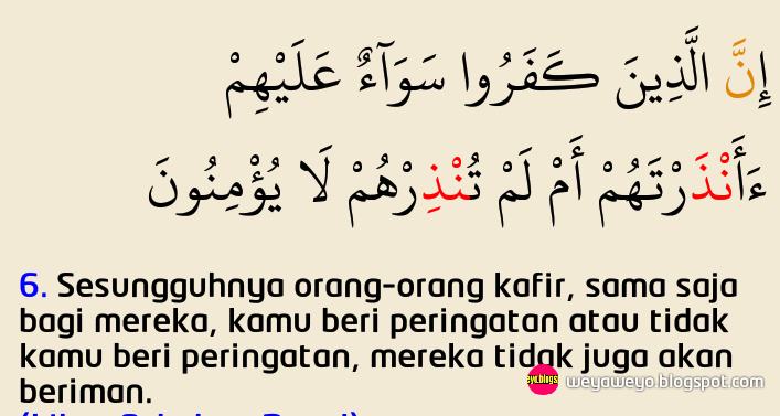 Asbabun Nuzul Dan Tafsir Dari Al Quran Surat Al Baqarah