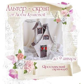 http://marusellascrap.blogspot.ru/2016/12/8-1122016-10012017.html