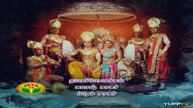 Watch Ramayanam Jaya TV | Tamil Channels Live Streaming