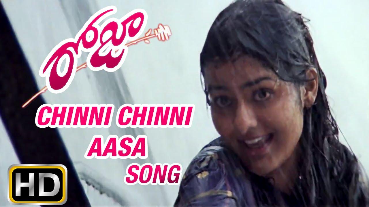 Aasha movie songs lyrics : Lab rats season 2 episode 8 full