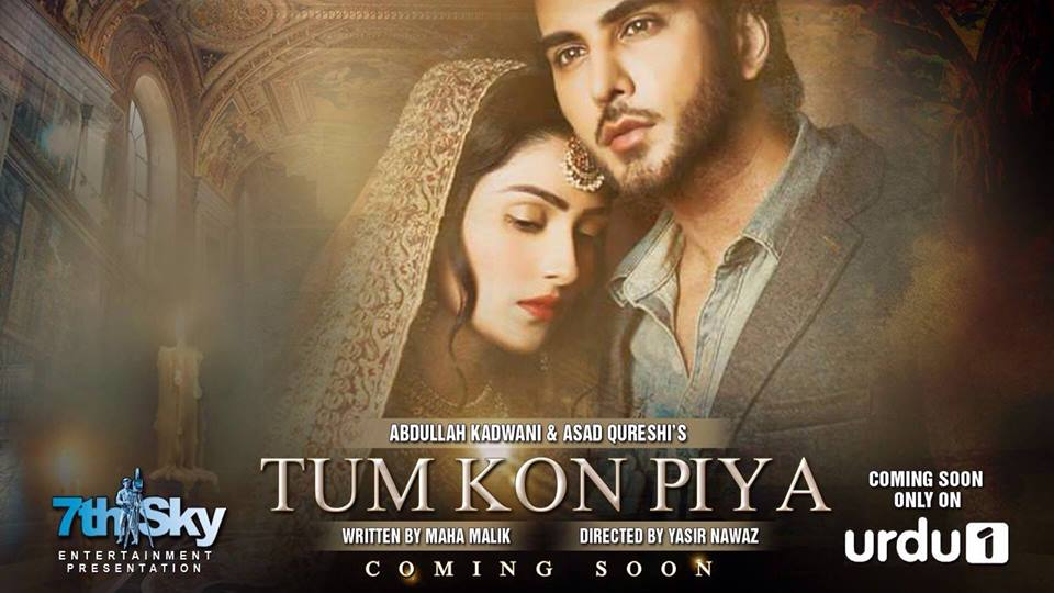Hum vod » hum tv drama songs – ost.