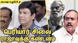 Anandaraj speech about H Raja & Ashwini Case | TN Politics