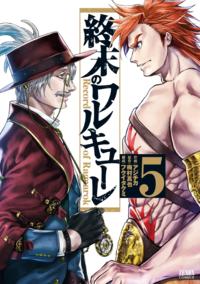 Shuumatsu no Valkyrie Manga Tomo 5