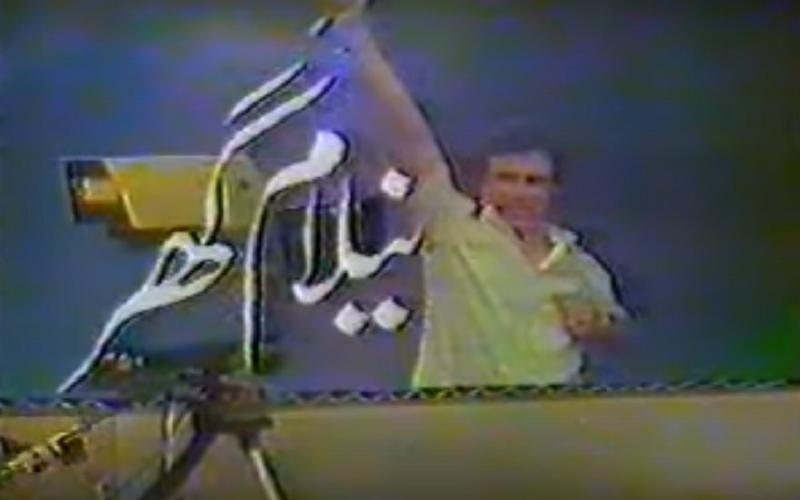 Neelam Ghar, Tariq Aziz, PTV