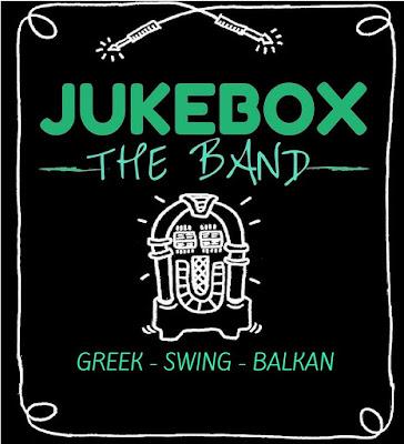 Ηγουμενίτσα: Οι Juke box live στο Social - Κυριακή στις 20:00