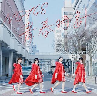 暗闇求む-NGT48-歌詞