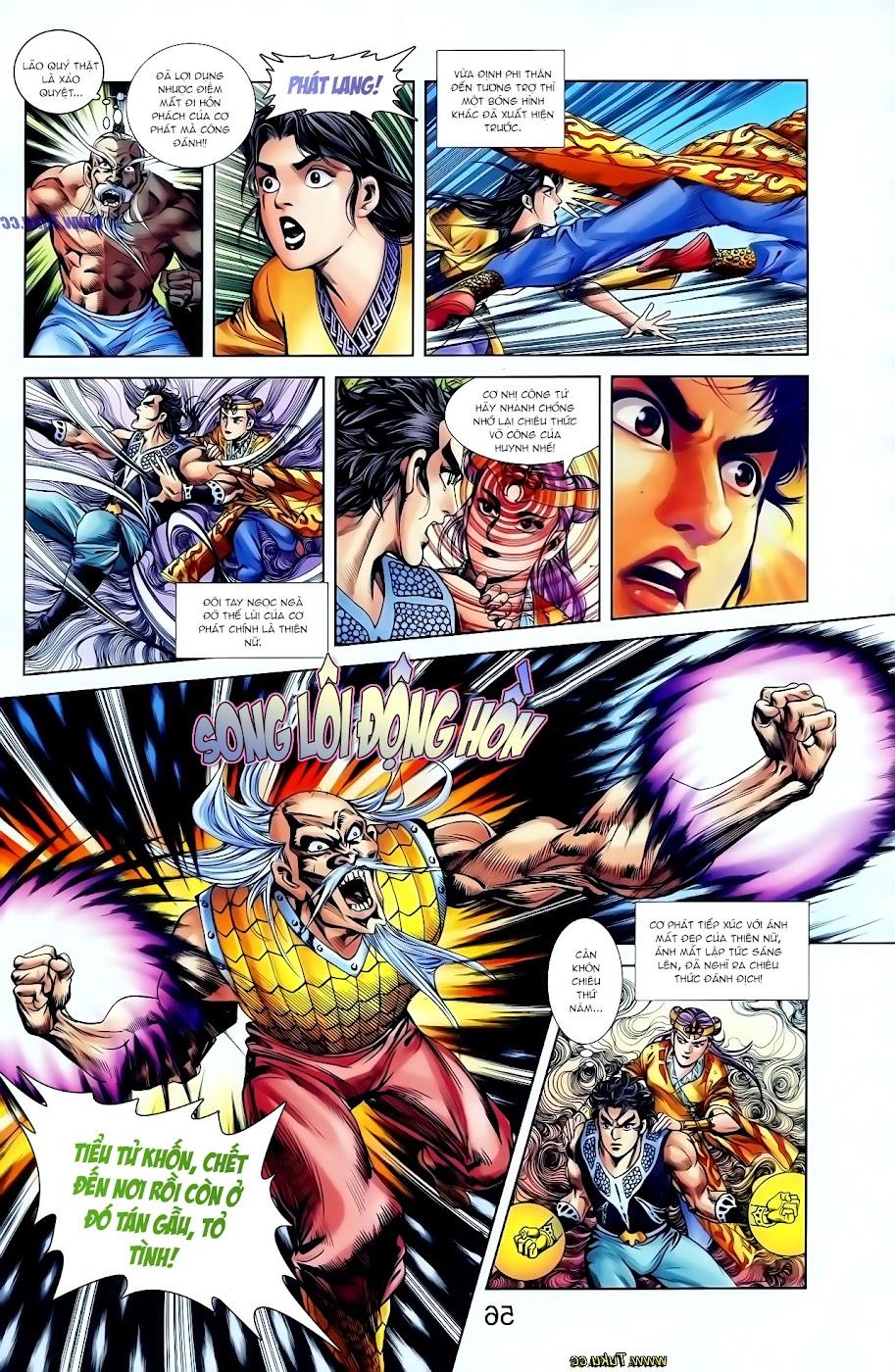 Cơ Phát Khai Chu Bản chapter 117 trang 15