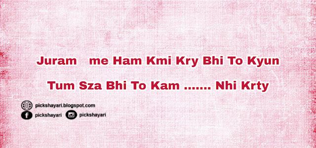 Very Sad Shayari in Hindi