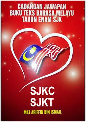 Buku Panduan Jawapan Bahasa Melayu Thn 6 SJK