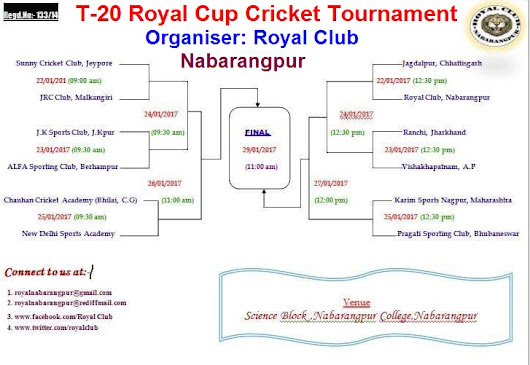 Royal Club Nabarangpur to host T-20 Royal Cup Tournament.