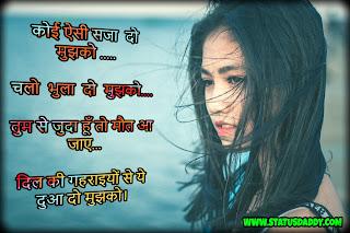 love,shayari,hindi,with,image,