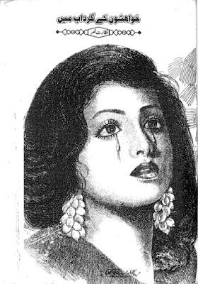Khwahishon ke gardab mein novel by Nazarat Nasar