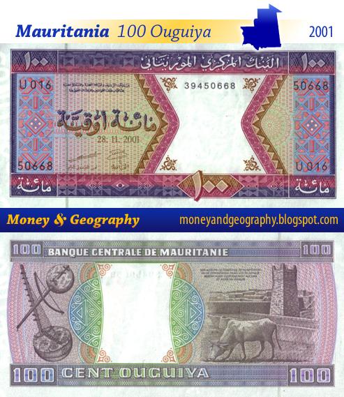 100 Ouguiya banknote of Mauritania — 2001