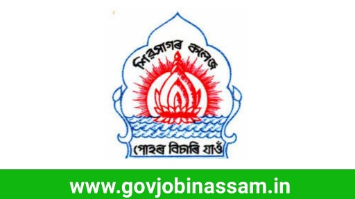 Sibsagar College Of Teachers Education Recruitment 2018
