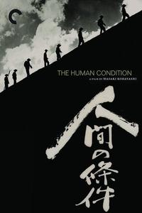 Watch The Human Condition III: A Soldier's Prayer Online Free in HD