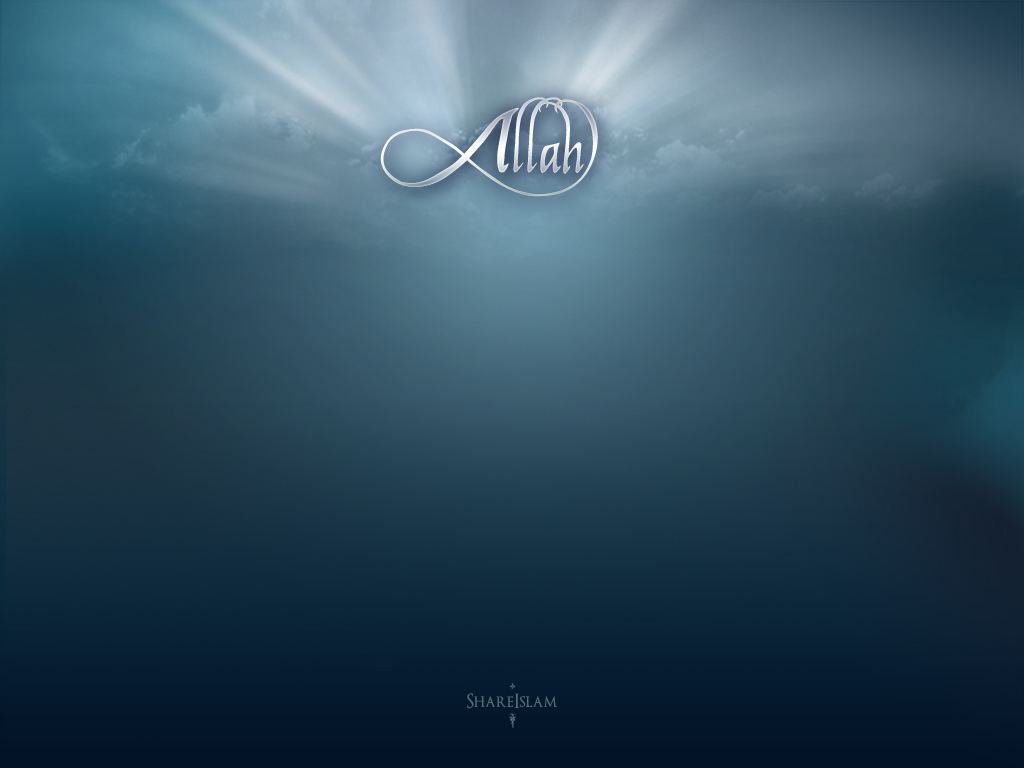 Cool Wallpapers: Allah Wallpapers
