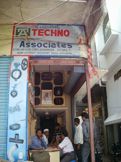 Techno Associates hill street secunderabad