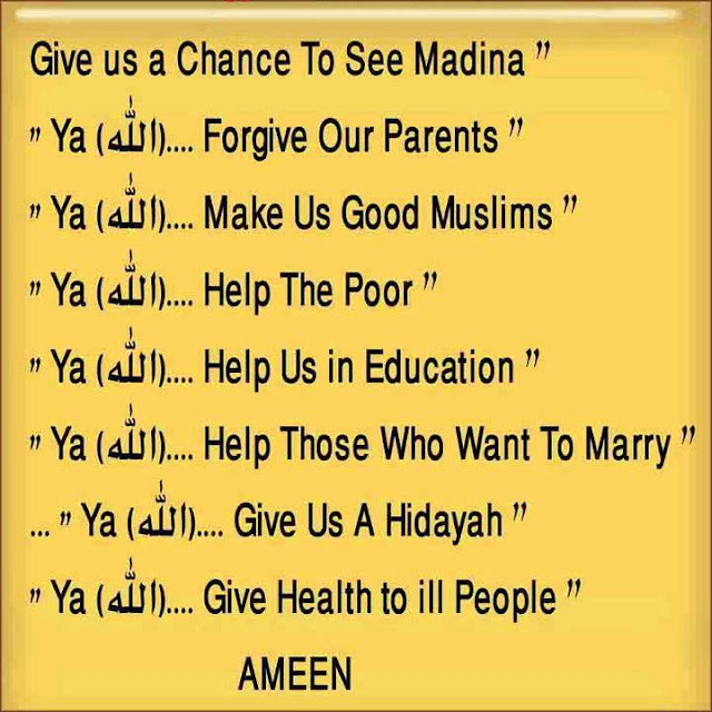 Give us a Chance to See Madina - Islamic Quotes