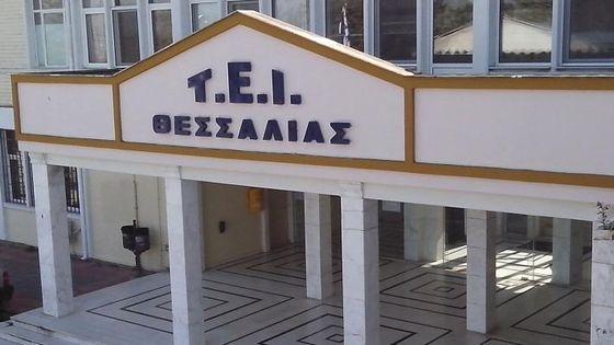 TEI_THESSALIAS