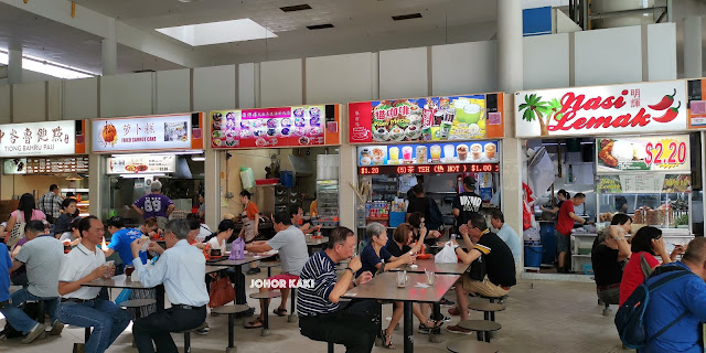 Bedok Interchange Hawker Centre. 10 Favourite Hawker Stalls, 10 Interesting Things about Bedok You May Not Know
