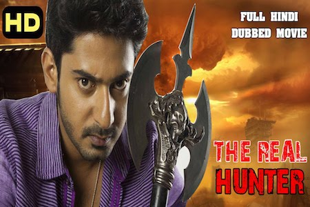 Poster Of Real Hunter (Angaaraka) 2016 Hindi Dubbed 350MB HDRip 480p Free Download Watch Online