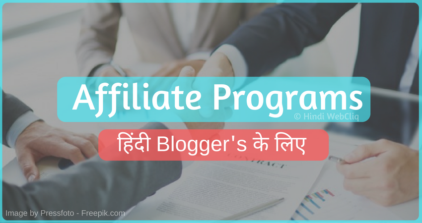 affiliate-programs-for-blogging-niche