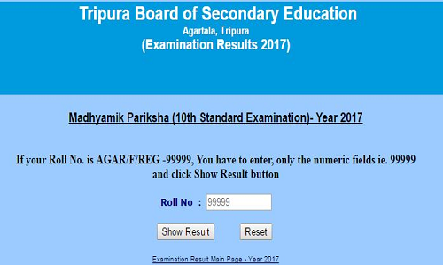Tripura Madhyamik  or 10th Results 2017