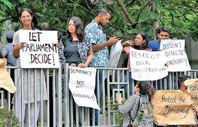 Political Crises in Sri Lanka