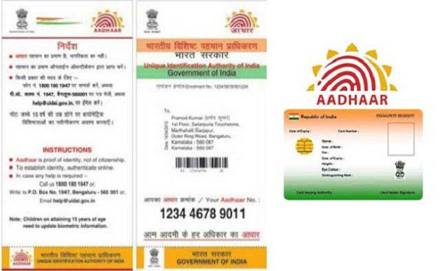 Aadhar Card Detail Information in hindi : आधार कार्ड विवरण जानकारी