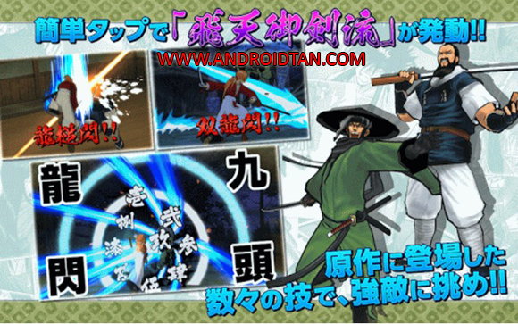 Rurouni Kenshin – Meiji Kenkaku Romantan Mod Apk Latest Version