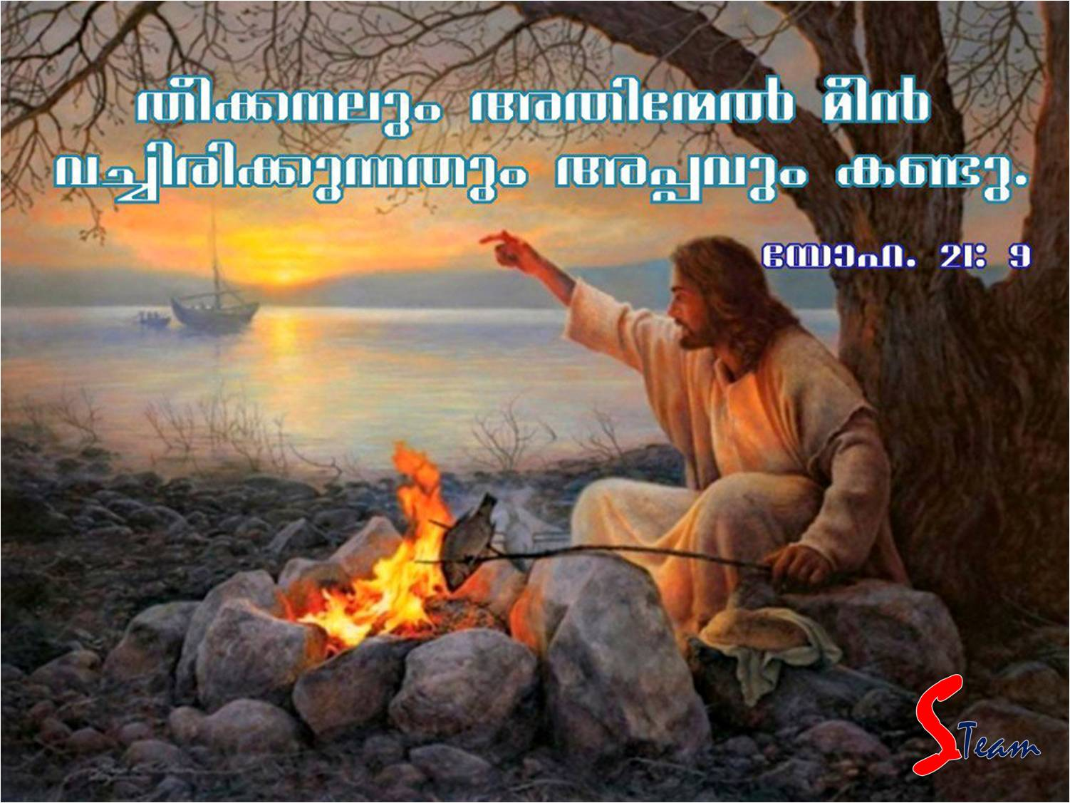 best bible quotes in malayalam quotes d
