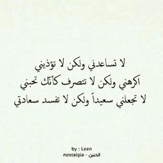 للعثور على الحب