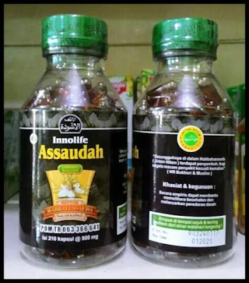 Innolife Assaudah 210   Minyak Habbatussauda Dalam Kapsul Mampang Jakarta 4767472 1494553319