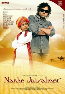 NANHE JAISALMER Watch full hindi movie (HD)