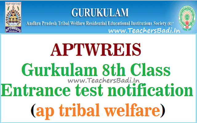 APTWREIS,gurkulam 8th class entrance test,ap tribal welfare