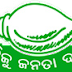 Biju Janata Dal BJD Election 2014 Songs, Videos and Posters