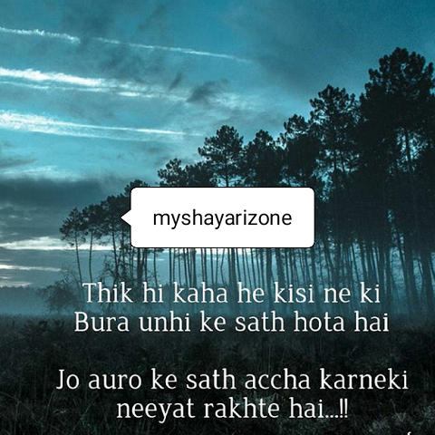 Best Hindi Sad Lines Image Picture SMS