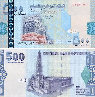 اسعار صرف الريال اليمني مقابل الدولار والريال السعودي اليوم الاربعاء