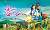 Srirastu Subhamastu movie wallpapers-thumbnail-8