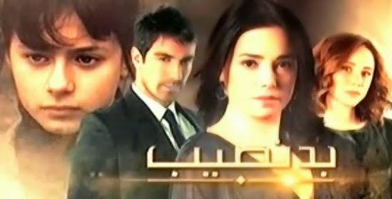 Watch Badnaseeb Episode 1 – Drama Urdu 1 Tv | New Pak TV Online