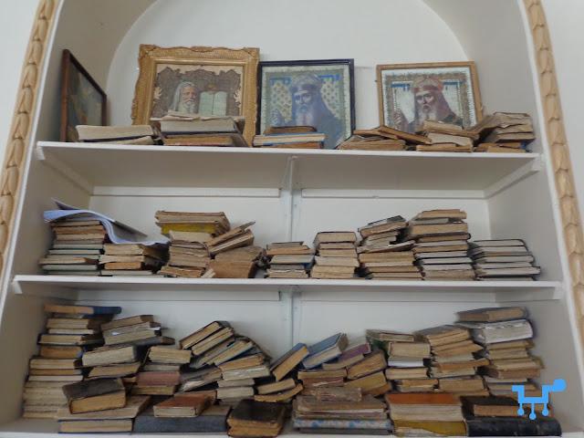 Ezra Yaghoub Synagogue in Oudlajan Tehran Iran